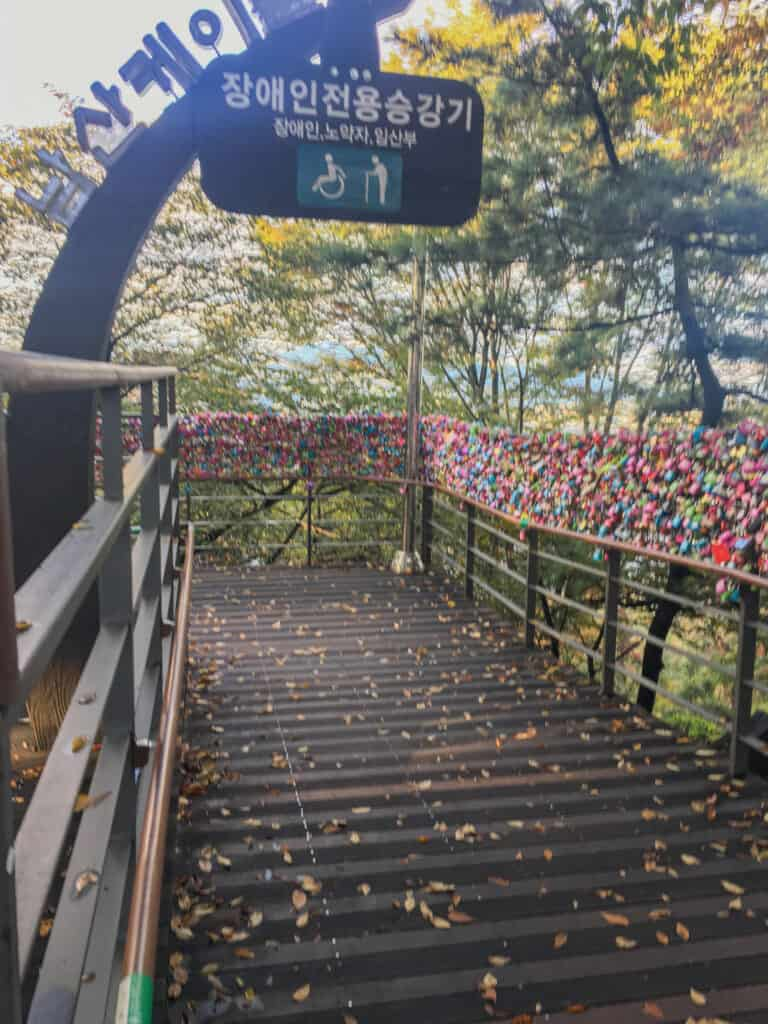 Namsan Seoul Tower - lovers locks on the viewpoint bridge